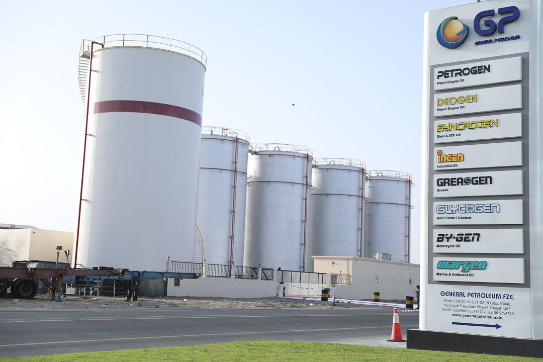 GP Storage Terminal